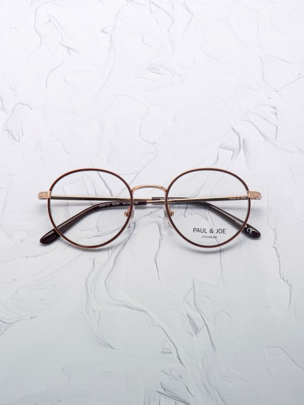 Lunette de vue Paul & Joe ROSY21 BORDEAUX